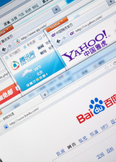 Digital Practices for Chinese Search Engines